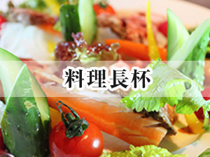 event_niki